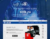 Sivik.ru - Responsive ecommerce website
