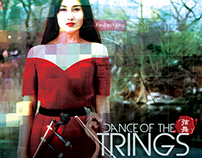 Dance of the Strings | Feifei Yang EP