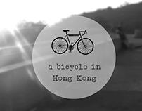 A Bicycle in Hong Kong