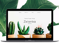 "Landing Page. Home flower shop ""Zelenka"""