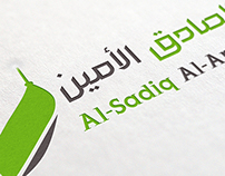 Al-Sadiq Al-Ameen Logo | شعار الصادق الأمين