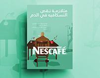 Nescafe | campaign