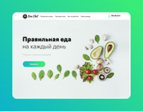Bon Chef Website