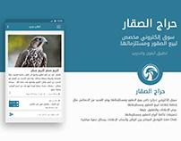 Haraj Alsaqqar mobile App