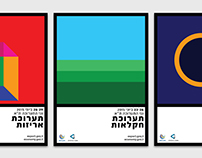 Posters for IEICI