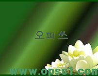 「「opSs1닷com」」오피쓰〔[일산오피 와우]〕
