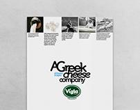 Vigla, Product Brochure