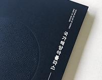 Ocean Atlas of Korea