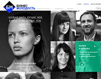 Портал сообщества предпринимателей Бизнес Молодость