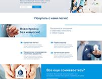 Site for real estate agency «Megapolis»