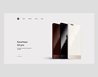 Smartisan Website Redesign 2