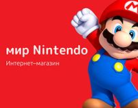 Redesign concept Mir Nintendo