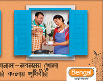 Bengal Corporate AD