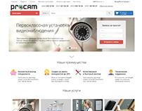 Landing Page | Procam