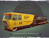 "Soviet racing car hauler ""Kuban"""