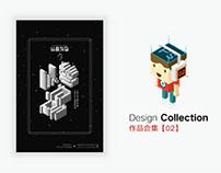 Design Collection【02】