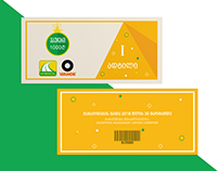 Voucher Design for various Companies