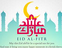 Eid al-Fitr 2016