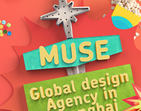 Muse advertising concept