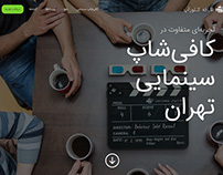 Cafe Closeup - Cinema Campaign