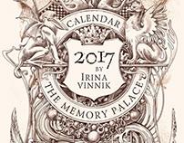 The Memory Palace. Calendar 2017