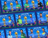 World-cup 2019 Campaign Graphics