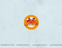 تايبوجرافي , شعارات عربية