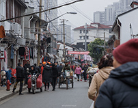 XiaoNanMen | About Old Towns