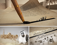 Sheikh Zayed Quotes TVC