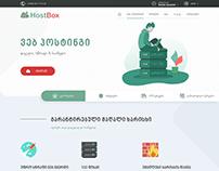 Hostbox
