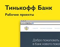 Текст в интерфейсе и редактура