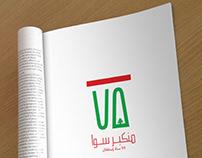 PRESS AD.s - (Minimal) Medgulf Insurance Lebanon