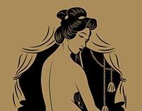 Geisha Bath House