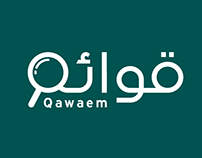 Qawaem - Ministry of Commerce and Industry (MCI)