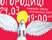 Poster. Traditional spiritual chants of Ukraine