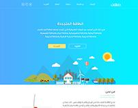 Taqat Renewable Energy   One Page Website