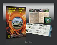 Catalog [Repair Plant]