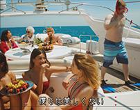 Japanese sub on Ed Sheeran BEAUTIFUL PEOPLE feat. KHAL