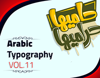 Arabic Typography Vol.11