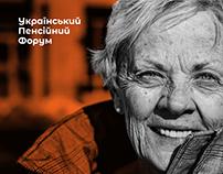 Ukrainian Pension Forum