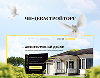 Landing Page Design architectural decor for House