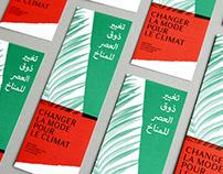 Changer la mode pour le climat - Marrakech
