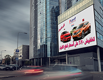 Elsaba Automotive billboard