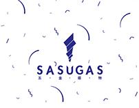 Sasugas流石 - 品牌識別