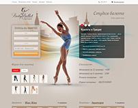 Ballet class Krasnoyarsk