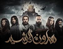 Haroon El Rasheed   TV series Branding & Packaging