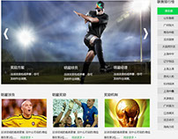 Super Football League中超足球联盟