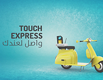Touch Express