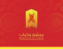 Kabab & Mabshour Logo