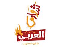 shawerma elaraby logo